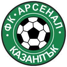 Arsenal Kazanlak