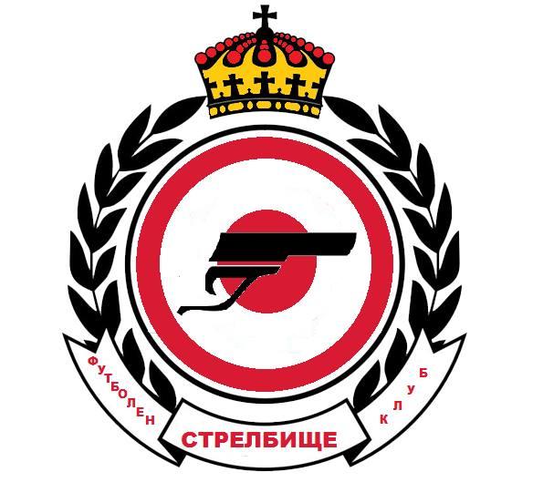 Стрелбище ФК
