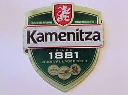 Kamenitza