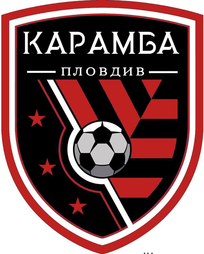 Карамба - Отбор