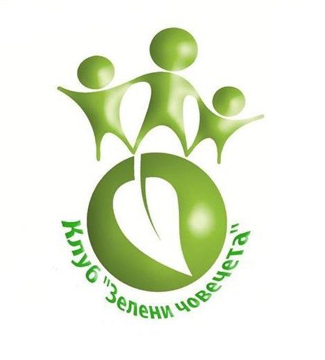 ФК Зелените Човечета