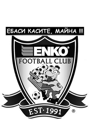ENKO Пловдив