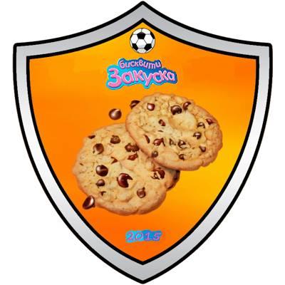 Бисквити Закуска