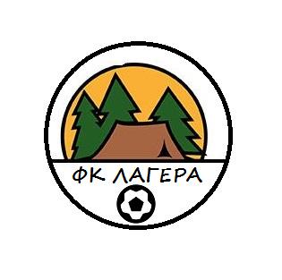 ФК Лагера