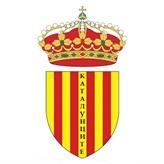 Каталунците