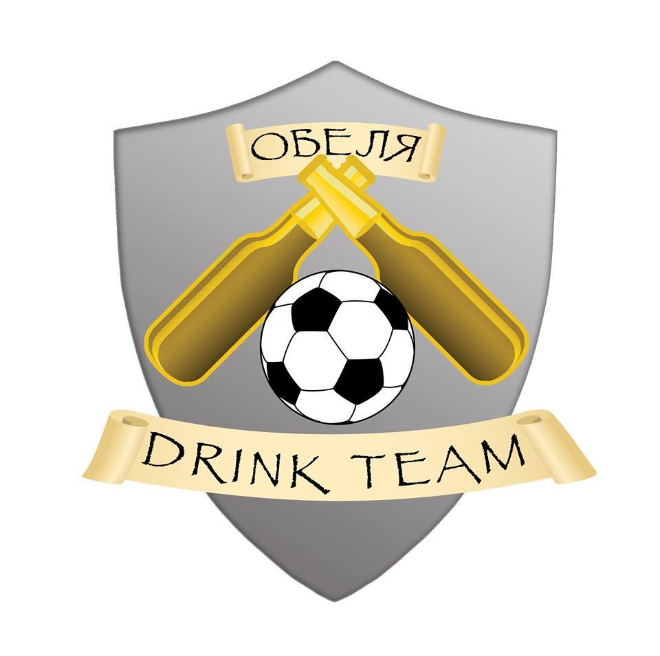 Обеля Drink Team