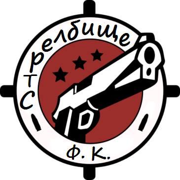 ФК Стрелбище