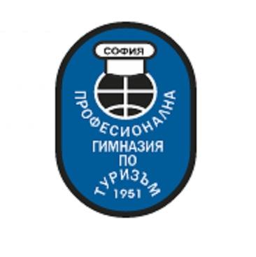 СПГТ 99