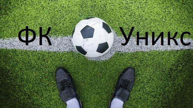 ФК Уникс