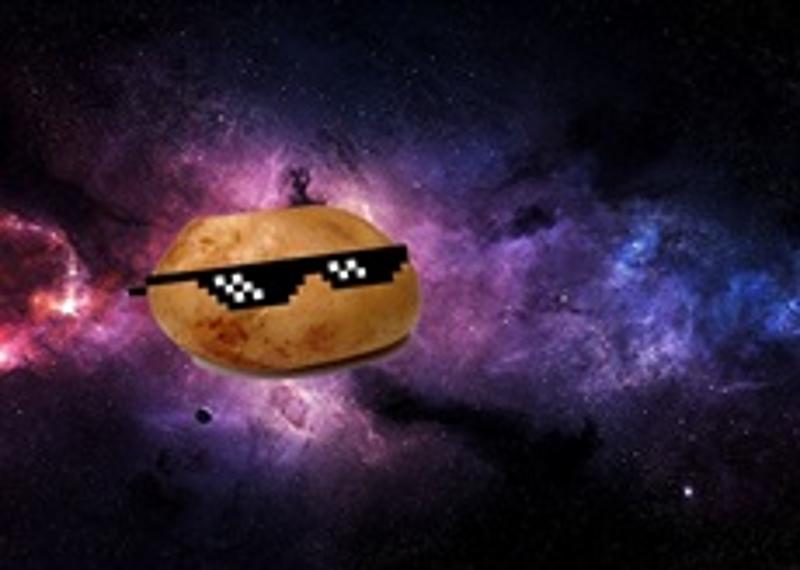 ФК Галактически картофи