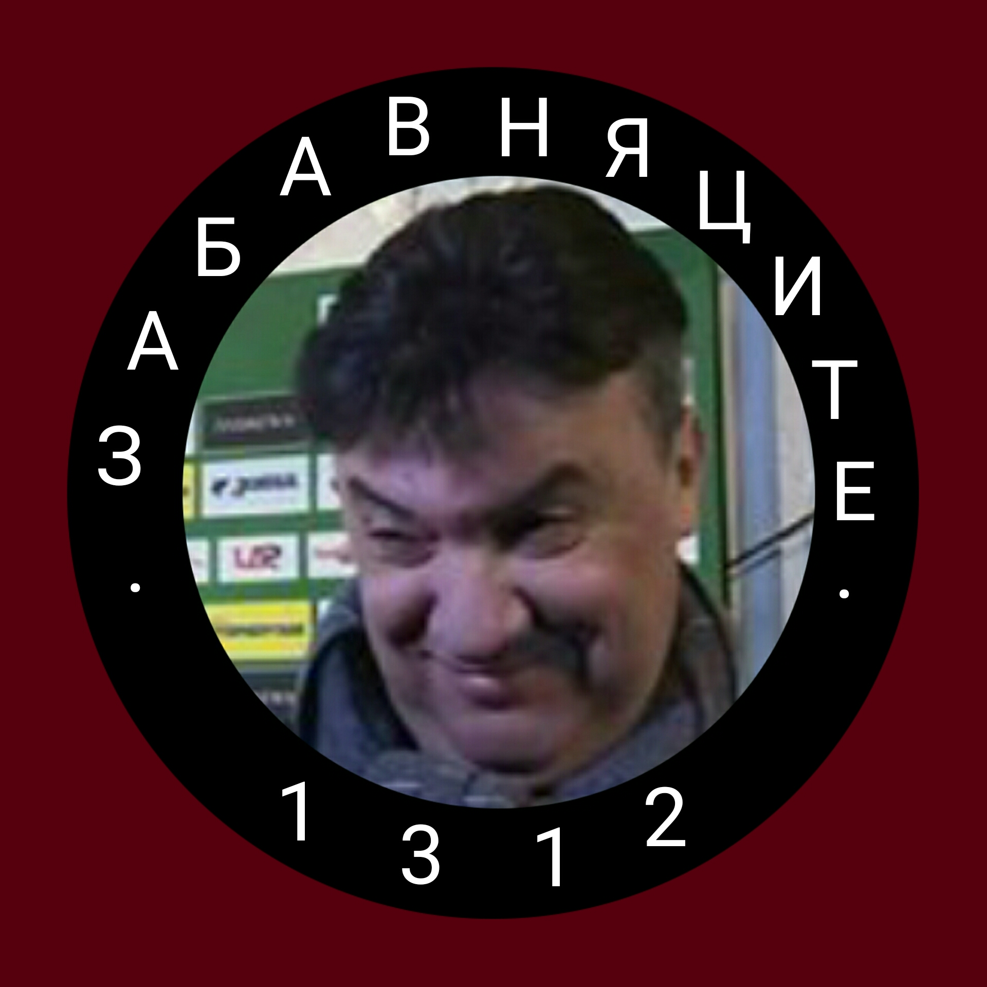FC Kakvoetopka