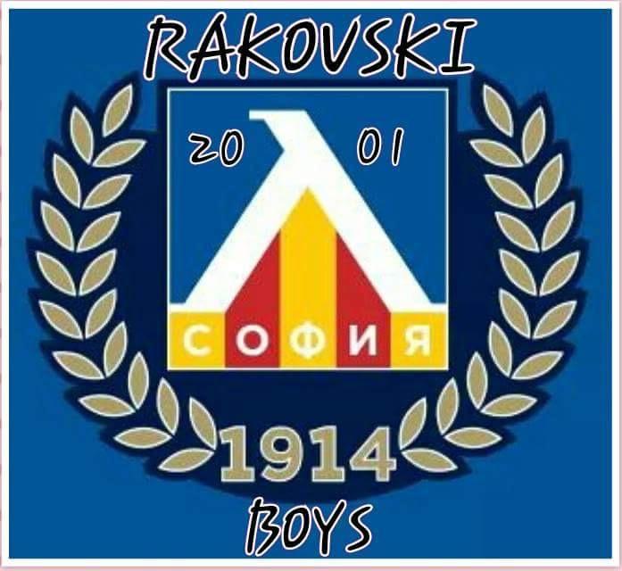Rakovski Boys