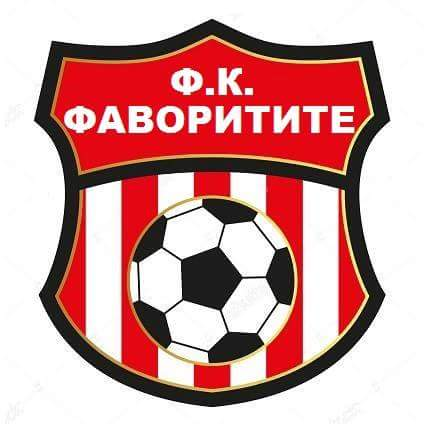 ФК Фаворитите