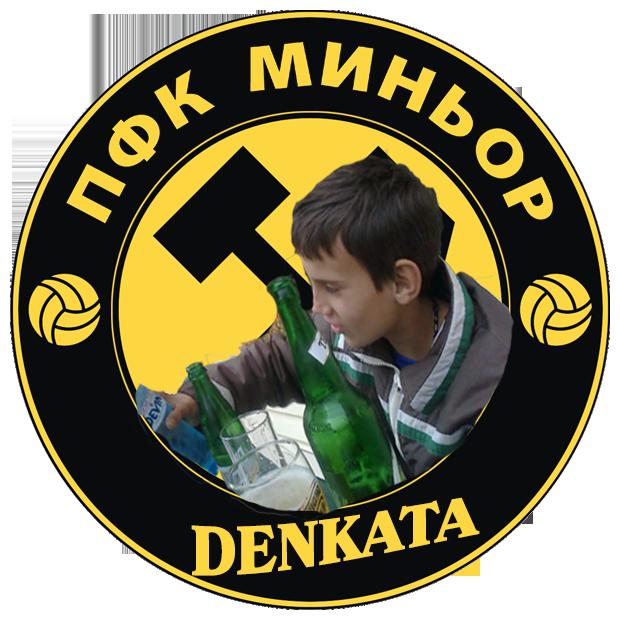 ПФК Денката- LULIN SQUAD