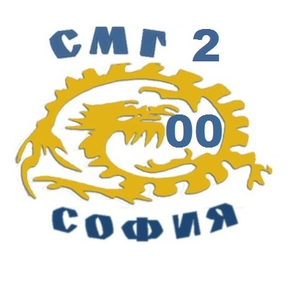 СМГ 2 00