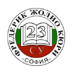 23 СУ Жолио Кюри