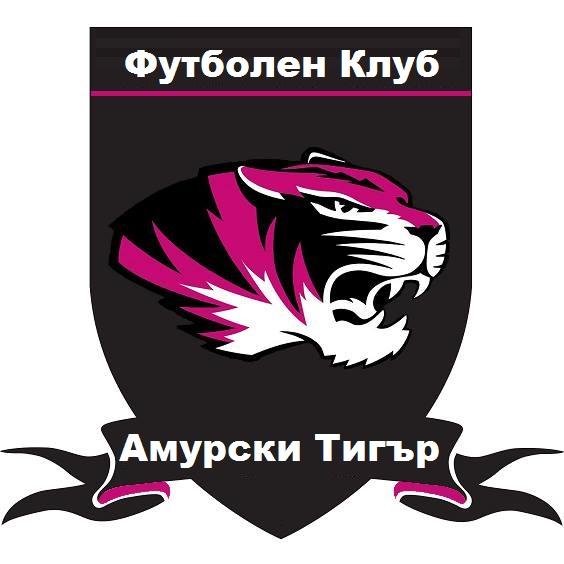 ФК Амурски Тигър
