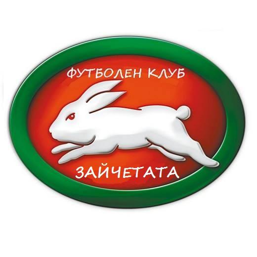 FC Зайчетата