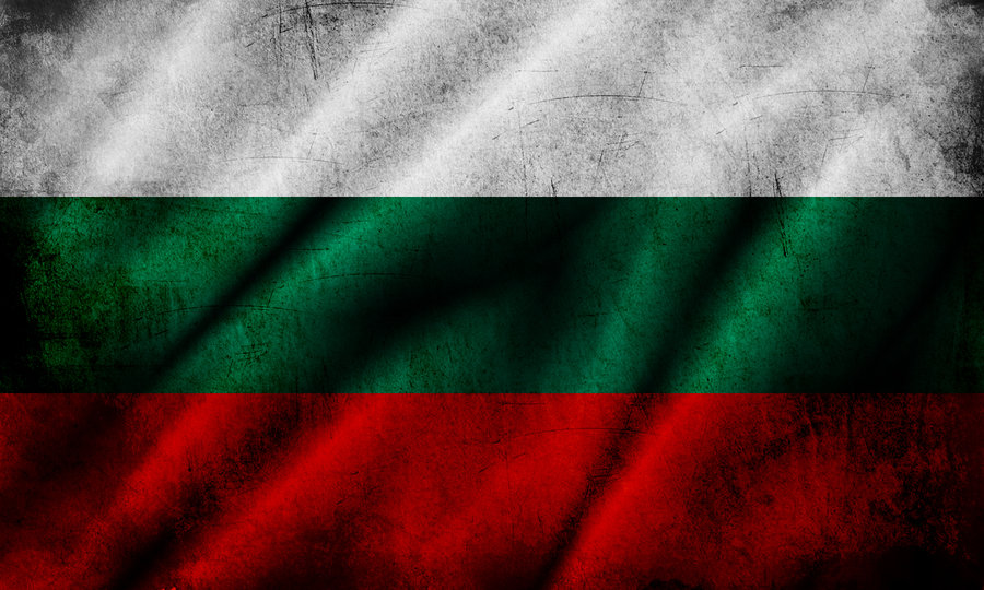 Bulgarian Wall