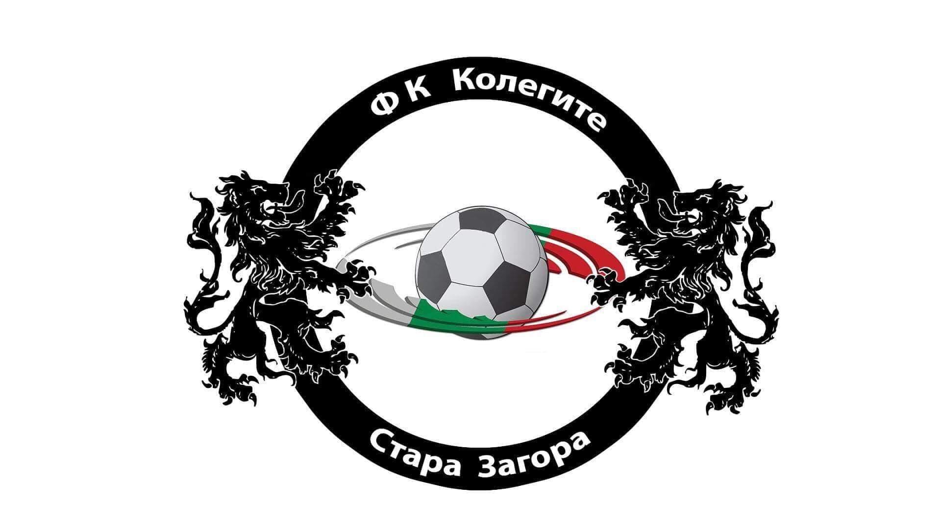 ФК Колегите