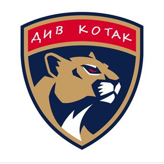 ФК Див Котак