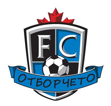 ФК Отборчето