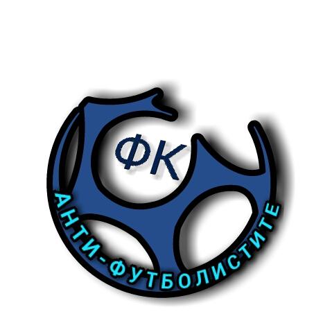 ФК Анти-футболистите