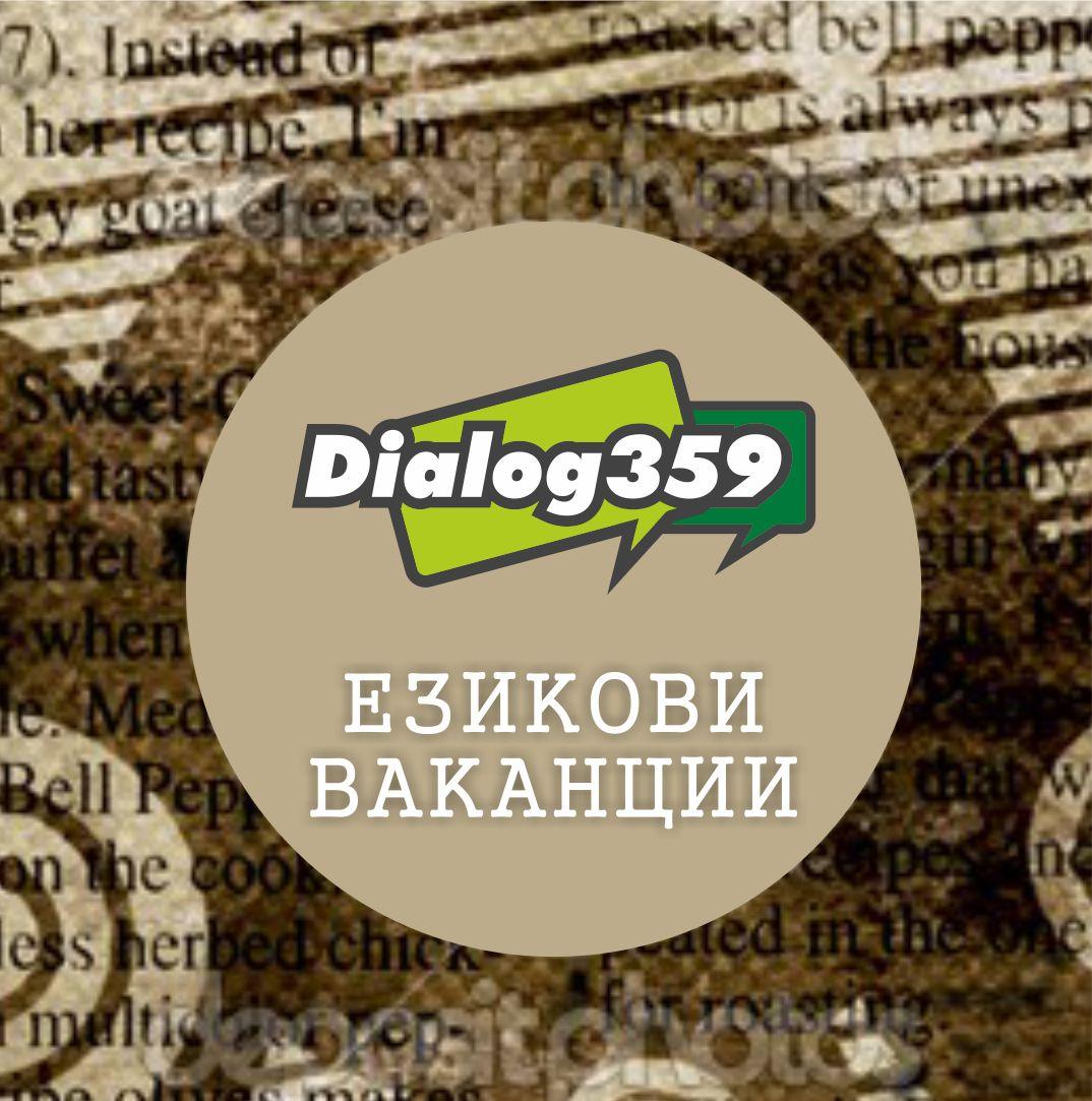 ФК Диалог 359