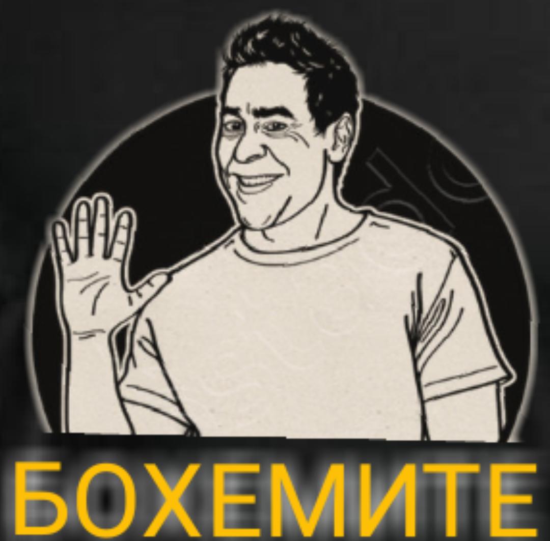 Bohemite