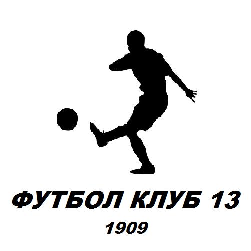 Football Club 13