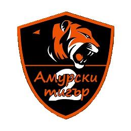 Амурски тигър 2
