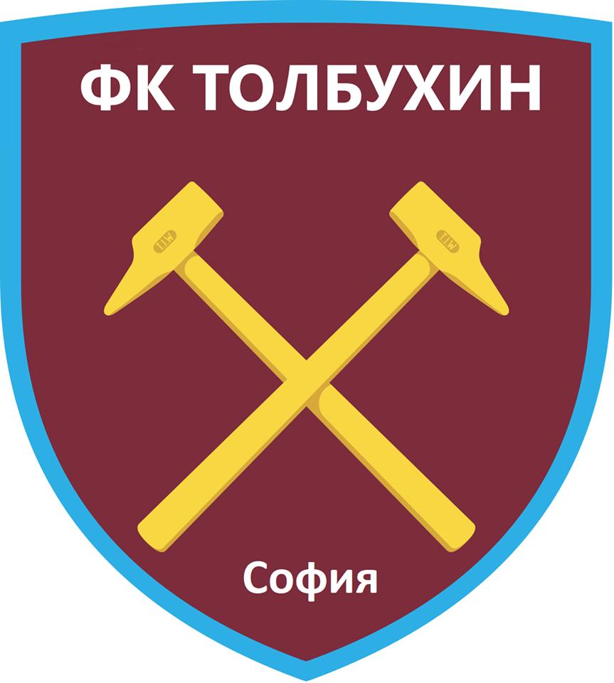 ФК Толбухин