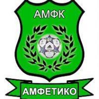 Амфетико