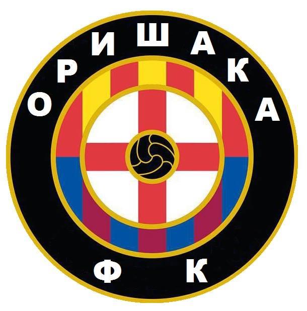 ФК Оришака