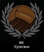 ФК Хулиганите