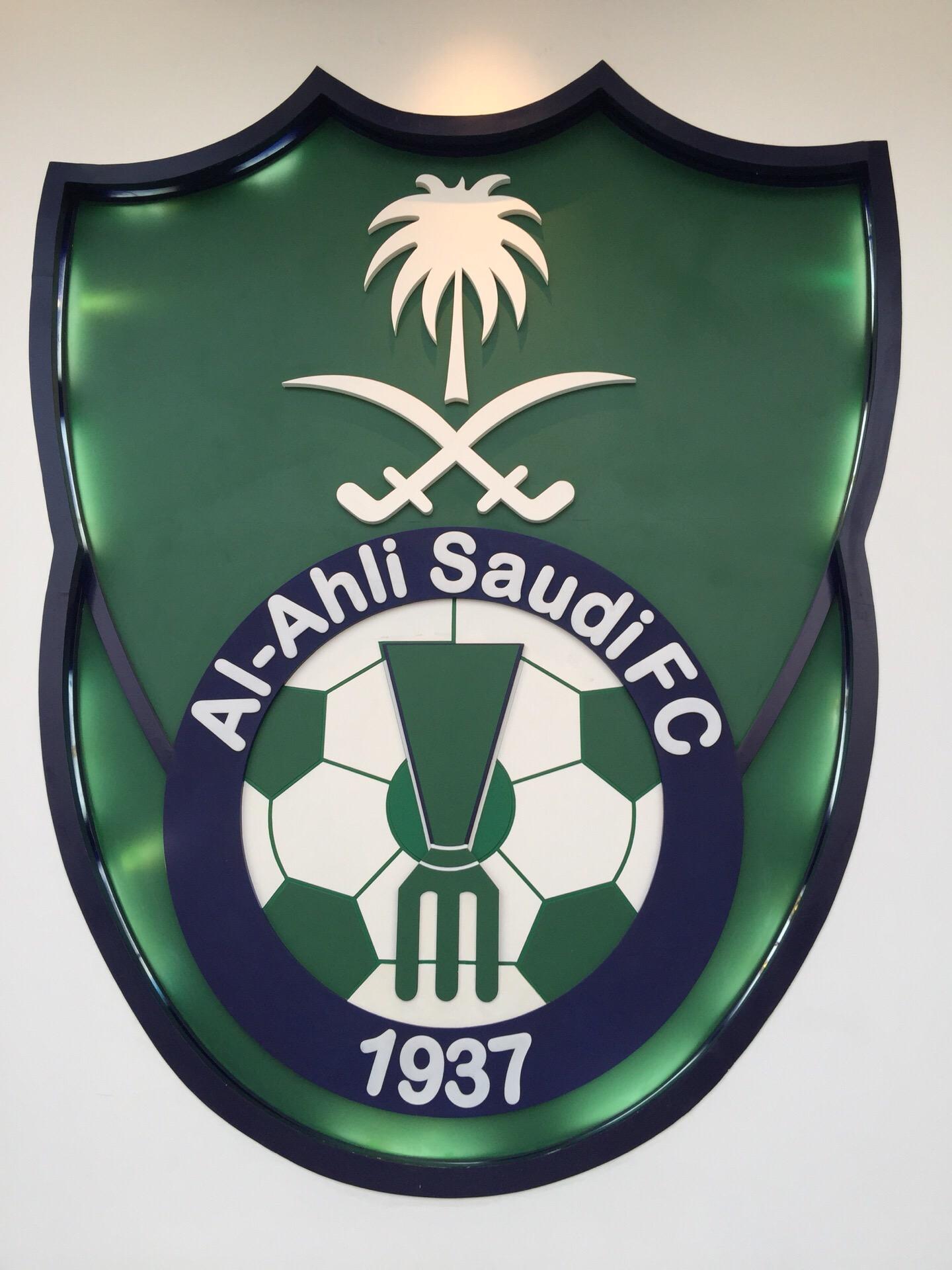 Al Ahli Saudită 2017